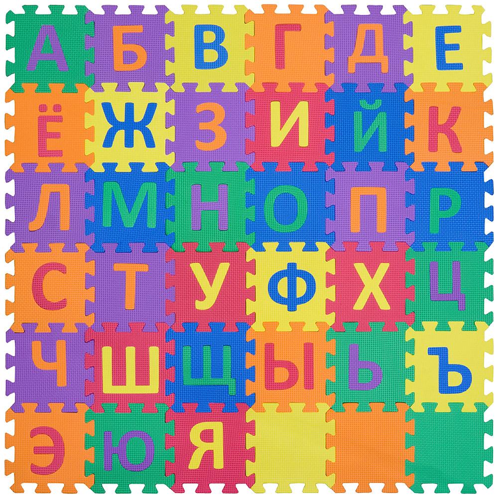 Коврик пазл Funkids Алфавит-3