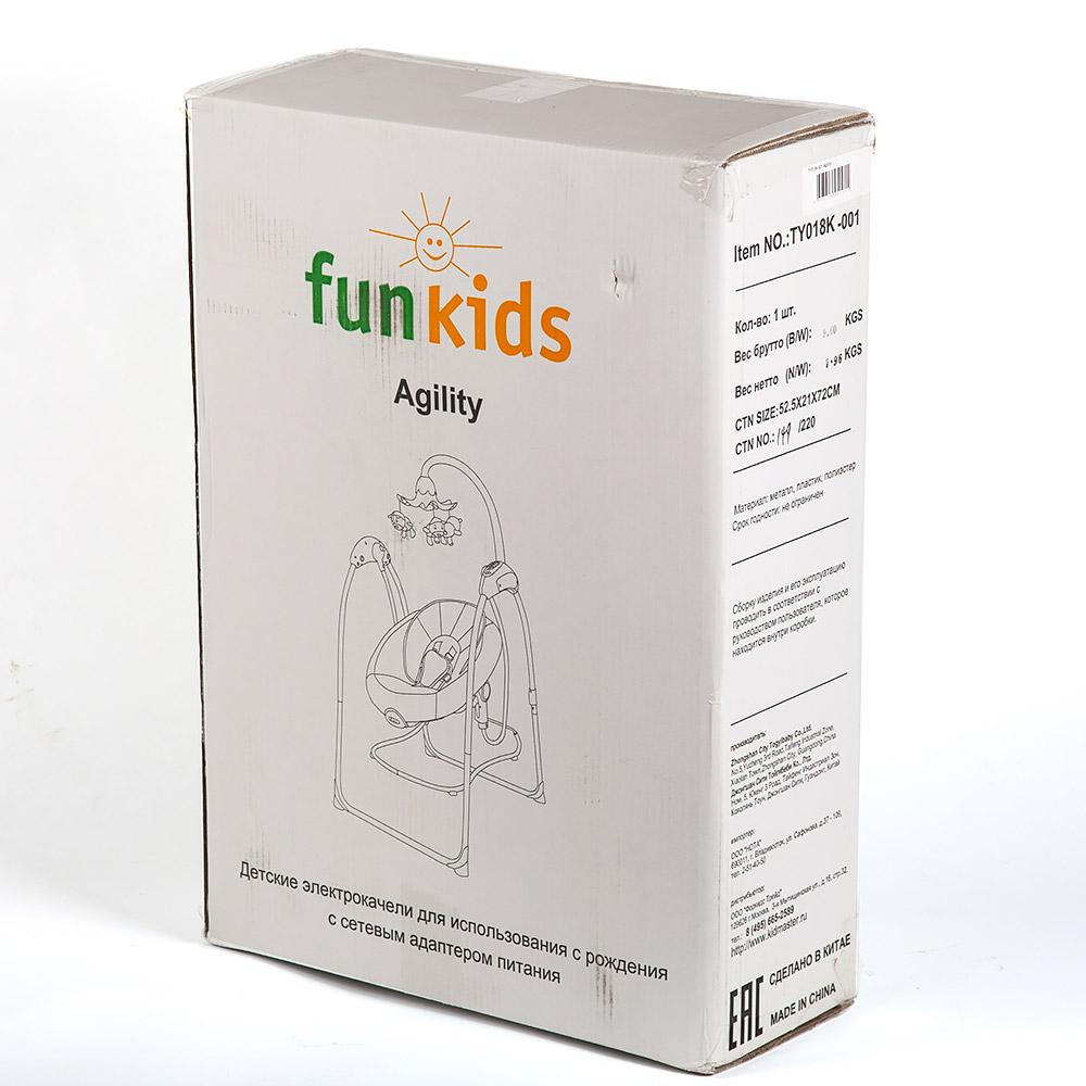 Детские качели в упаковке Funkids